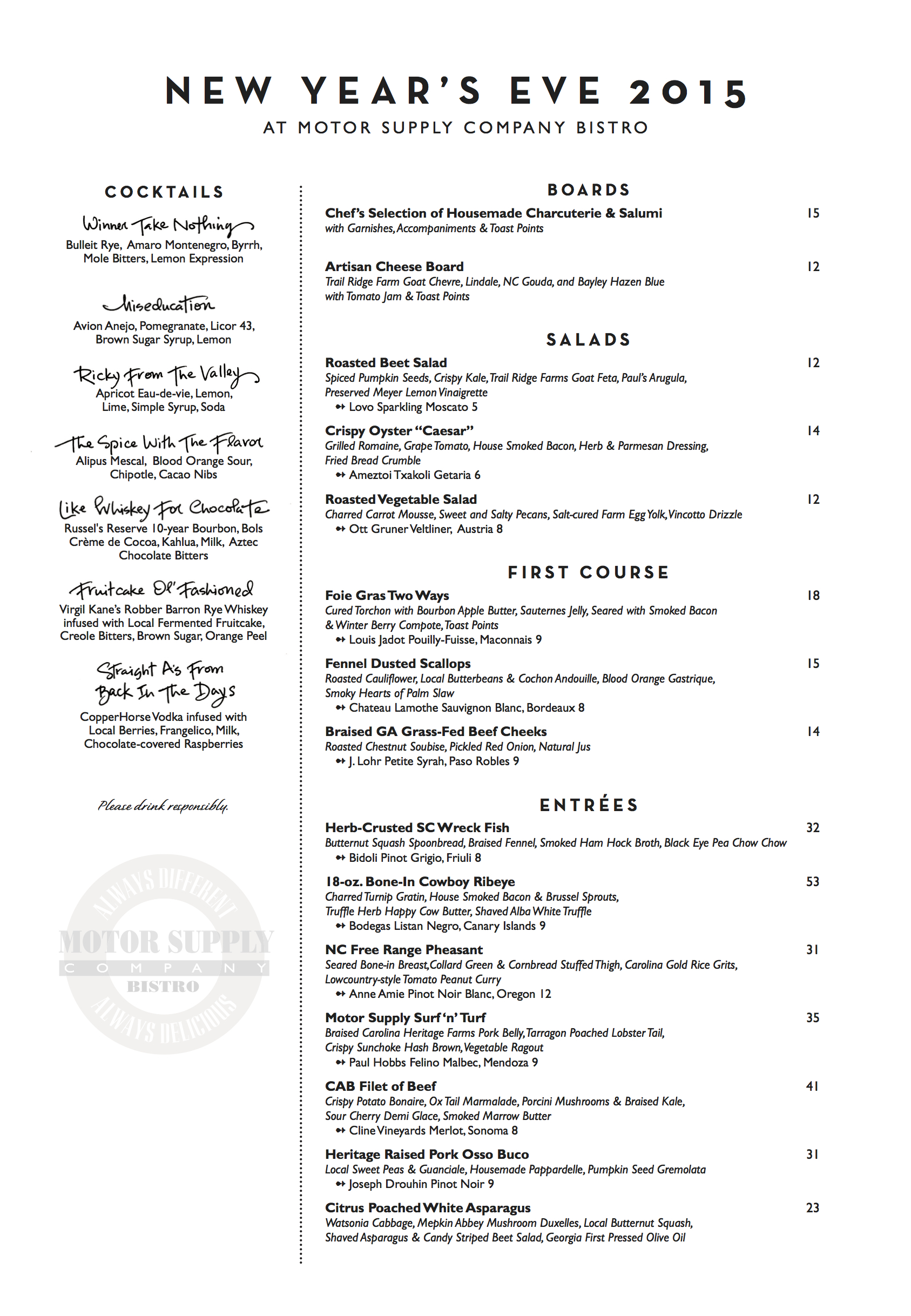 New Year's Eve 2015 menu at Motor Supply Co. Bistro